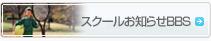 テニスQ&A